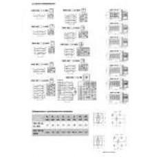 Пакетний перемикач ПКП Е9 40А 3п 0-1