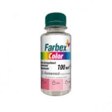 FarbexColor Пігмент концетрат, сіро-блакитний 80мл