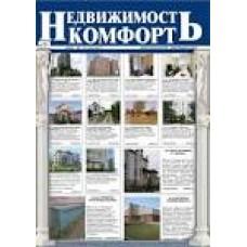 Гофротруба КОРОС Д25 (50м)