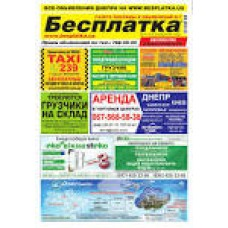 Балка №20 (12,04-10 8239 3пс)
