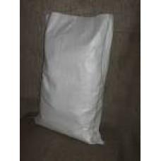 Мішок поліпропіленовий 55*105 (50кг) білий міцний