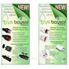 Вилка з/з 1*16А (каучук) Baysal