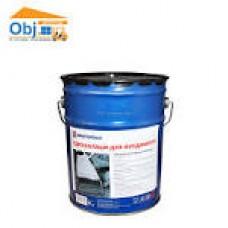 Мастіка бітумна(гідроізоляція для фундаменту) Sweetondate (9 кг)