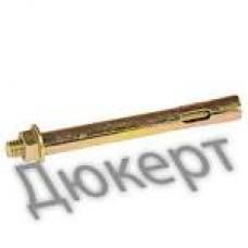 Анкер  8x40 М6+болт (100шт)