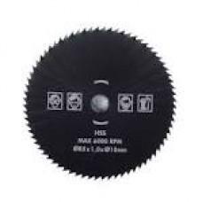 17-120 Диск відр по металу, 150*1,2*22, Патріот