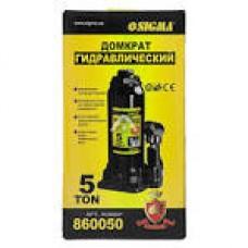 Ролакс Грунт ГФ-021 чорний 2,8кг 1/6упак