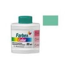 FarbexColor Пігмент концетрат, зелений 100мл