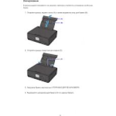 Аско Розетка 1-а компьютерна РВ com-1-Sq-W