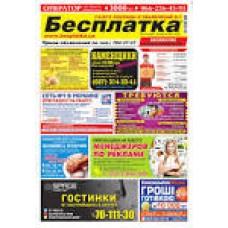 Піна-клей Shtock проф.750мл №10  1/12