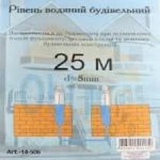 14-505 Рівень водяний будівельний 20м Укр.