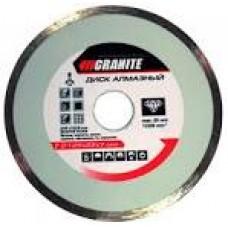 9-05-125 Диск алмазний 125мм Universal  GRANite