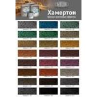 Фарба Хамертон молотк. 730 2,5л (сіра)