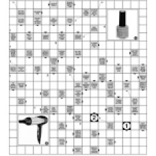 Ролакс Грунт ГФ-021 чорний 0,9кг 1/12упак