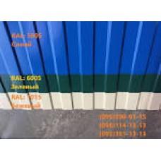 Профнастил ПС-8 8017 коричне гл 0,4