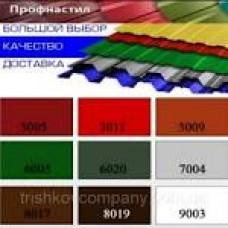 Профнастил ПС-8 8017 коричнев. мат 0,45 Україна
