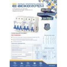 Аско Авт вимикач ВА-2004/50 3п 50А